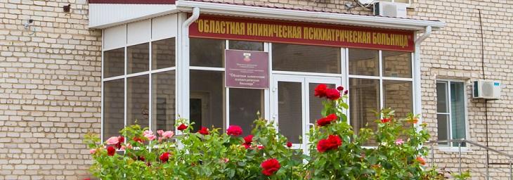 Среди регионов ЮФО Астрахань заняла пятую позицию по количеству психически больных людей