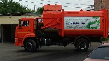 Работа регионального оператора ООО «ЭкоЦентр» в Астраханской области отмечена на государственном уровне