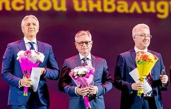 Леонид Огуль награждён премией всероссийской организацией родителей детей инвалидов