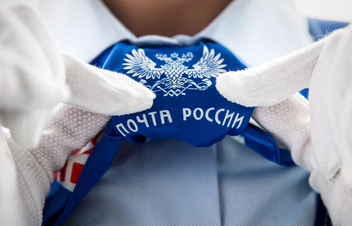 Почта России в Астрахани сообщает о введении особого режима работы