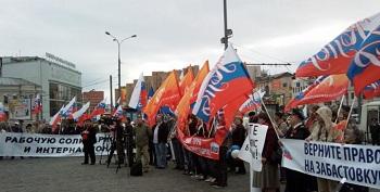 Руководимая Шеиным «Конфедерация труда России», выступающая против пенсионной реформы, получает многомиллионное госфинансирование
