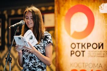 В Астрахани разыскивают лучшего чтеца, чтобы вручить ему приз