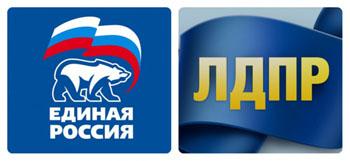 На выборах астраханского губернатора ЛДПР выдвигает Щербакова, «ЕР» поддерживает Бабушкина