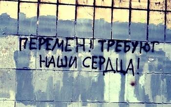Мнение нашего читателя: Что-то пора менять в Астрахани!