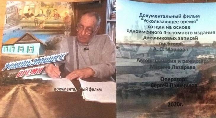 Александр Марков представит астраханцам новую книгу
