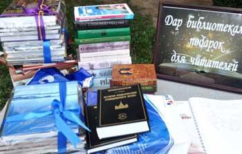 Сегодня в Астрахани пройдёт акция «Пришло время читать»
