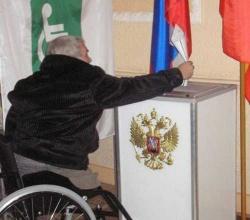 В Астраханской области создадут комфортные условия избирателям с ограниченными возможностями