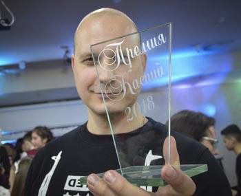 Главный редактор «AST-NEWS.ru – Астраханские новости» Максим Терский получил премию «Каспий-2018»