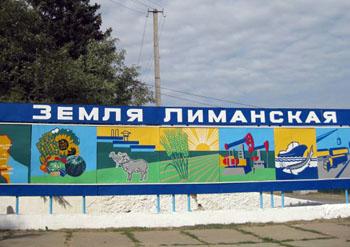 Кто же возглавит Лиманский район? В Астраханской области очередная предвыборная интрига