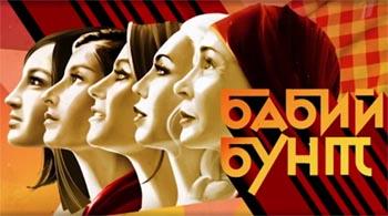 Программа Бузовой на Первом канале, копирующая проект с ТВ Астрахани, закрылась