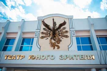 В Астраханском ТЮЗе выступят артисты из Томска