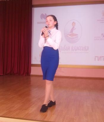 В Астрахани проходит конкурс «Живая классика»
