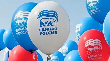 Стало известно, как астраханская «Единая Россия» отметит свой день рожденья