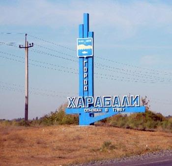За кресло главы Харабалинского района развернулась нешуточная борьба
