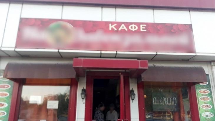 В Астрахани незаконно открылись два кафе