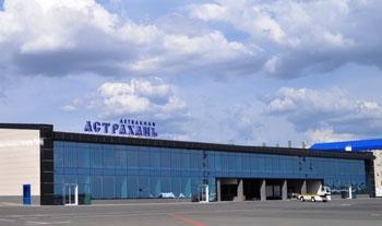В аэропорту Астрахани появится радиомаячная система посадки