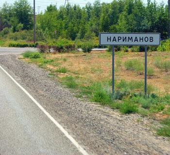 Чиновник Астраханской области подозревается в злоупотреблении должностными полномочиями