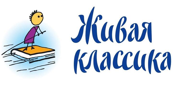 Астраханские школьники посоревнуются в конкурсе чтецов