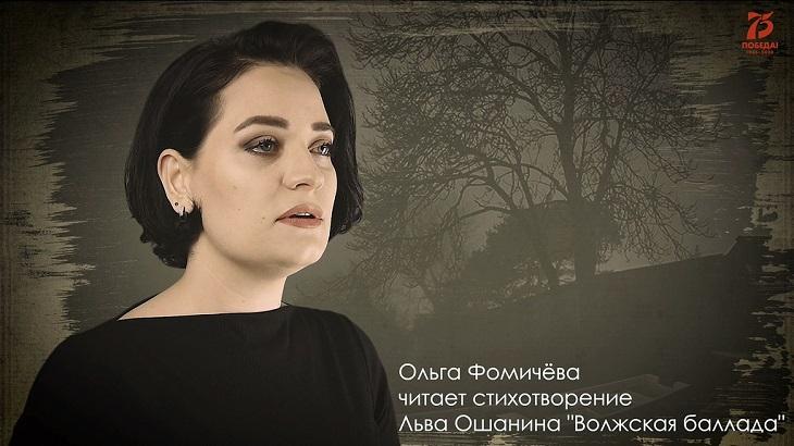 Астраханская филармония готовит онлайн-проекты на День Победы