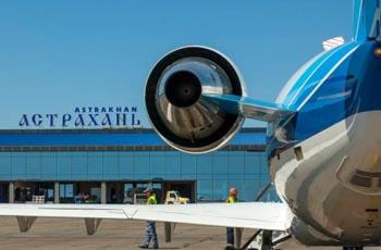 Аэропорт Астрахани принял нежданных гостей из столицы