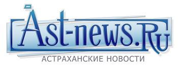 Сайту AST-NEWS.ru - 10 ЛЕТ!