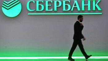 Сбербанк запускает осеннюю акцию по потребительским кредитам