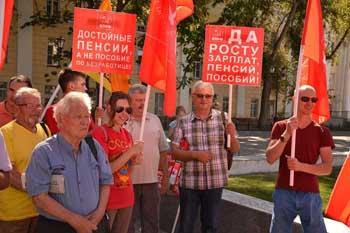 Астраханские коммунисты поддержали детей войны митингом