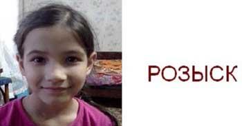 Следственный комитет сообщает о ходе расследования исчезновения Насти Корытовой