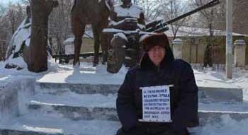 Житель Ахтубинска объявил голодовку против произвола в ЖКХ
