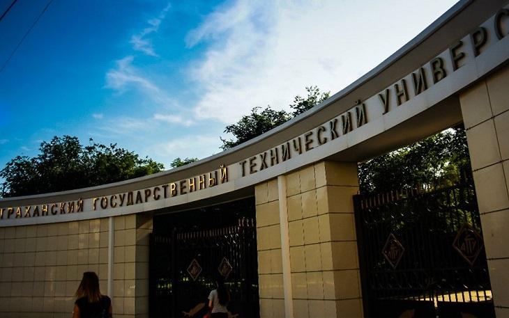 Астраханский университет потратит 12 млн рублей на охрану