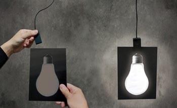 Завтра, 4 июля отключат свет в трёх районах Астрахани