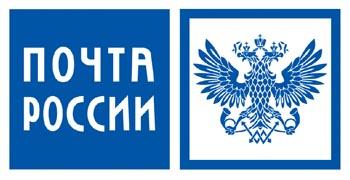 Астраханские почтовики провели экскурсию в отделениях связи