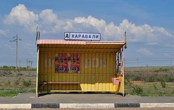 Харабалинский район в преддверии коррупционных и политических скандалов