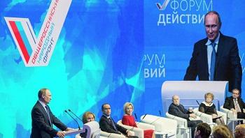 Астраханцы примут участие в итоговом «Форуме Действий» ОНФ