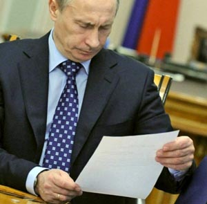 Письмо Владимиру Путину довело ахтубинца до суда