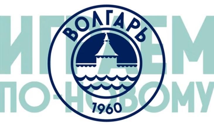 «Волгарь» сменил логотип