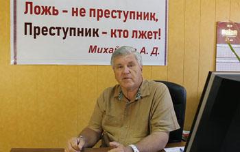 Претендент на пост губернатора Астраханской области Михайлов критикует «муниципальный фильтр»