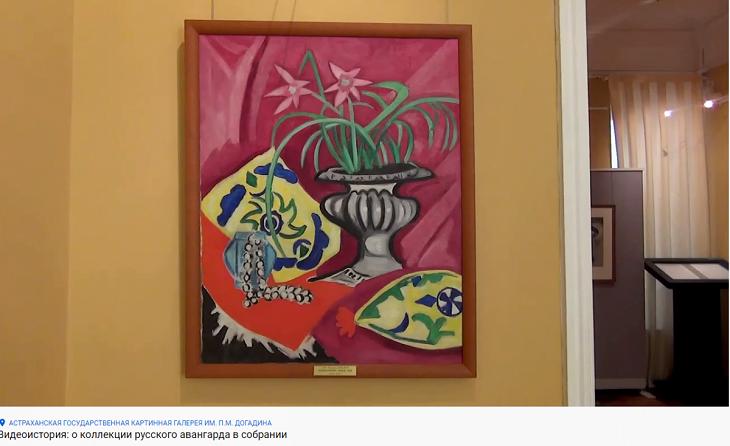 Астраханская картинная галерея представляет коллекцию русского авангарда
