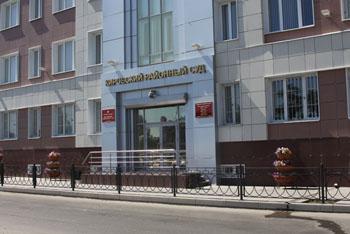 Кого рекомендуют к назначению на должность судей в Астрахани