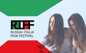 В Астрахани пройдет IV Российско-итальянский кинофестиваль