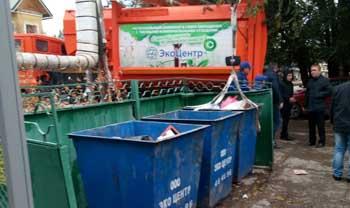 В Астраханской области началась масштабная работа по проведению замеров образования твердых коммунальных отходов в жилых секторах