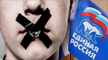 Кандидаты, праймериз и цензура. Интервью с журналистом и кандидатом, попавшими в скандал «Единой России» в Астрахани