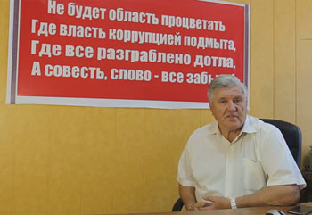 Александр Михайлов выступил с обращением к жителям Астраханской области