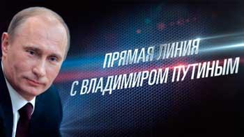 Зарплату обратившейся к Путину воспитателю начисляли без нарушений