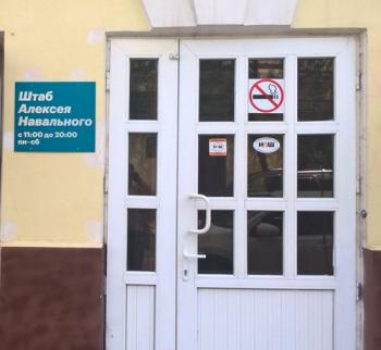 Член избиркома Астраханской области провел эксперимент в поддержку Навального