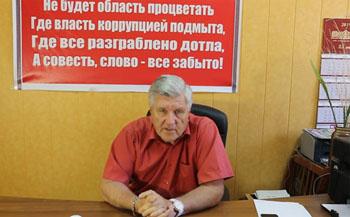 Александр Михайлов выступил с очередным обращением к астраханцам