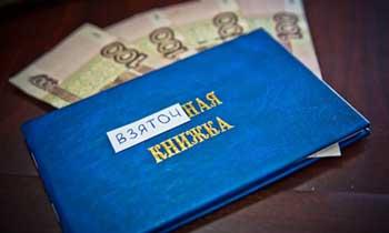 В Астрахани завершился судебный процесс над мошенницей из АГТУ
