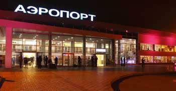 Московский блогер-журналист на всю страну опозорил аэропорт Астрахани