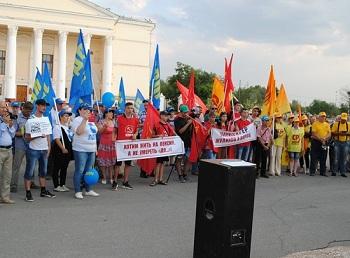 Ахтубинск выступил против повышения пенсионного возраста