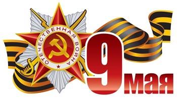 В Астрахани состоялась репетиция парада Победы
